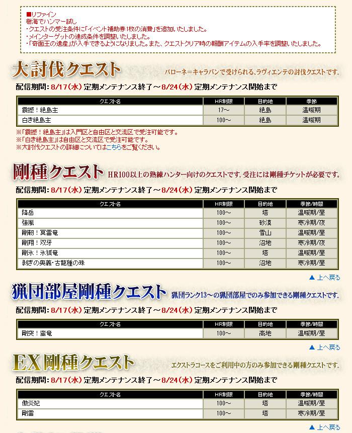 bdcam 2011-08-16 18-37-45-296