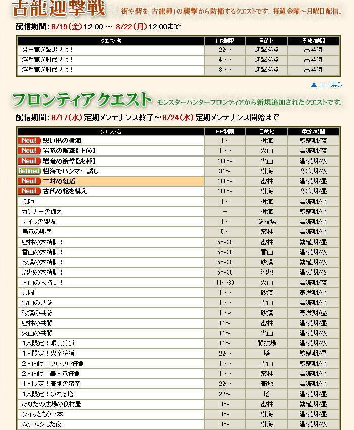 bdcam 2011-08-16 18-38-00-587