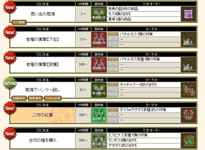 bdcam 2011-08-16 18-40-12-180