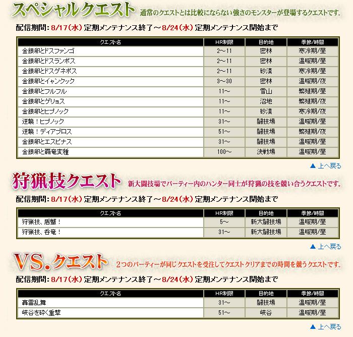 bdcam 2011-08-16 18-39-14-302