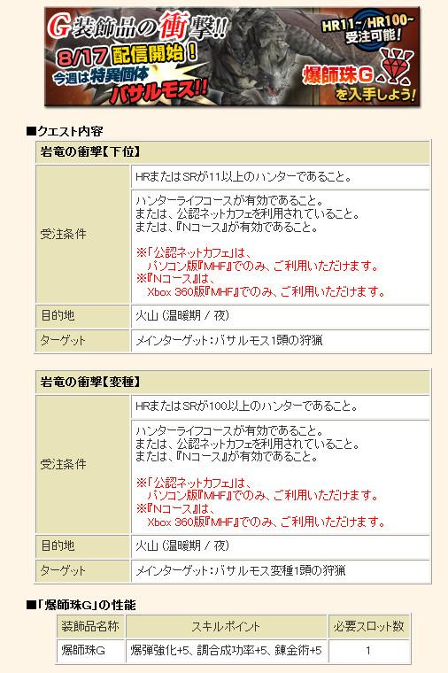 bdcam 2011-08-16 18-41-52-935