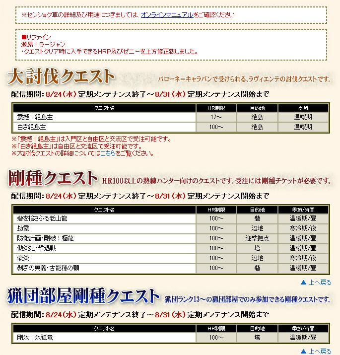 bdcam 2011-08-23 20-24-54-206