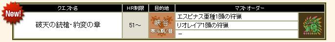 2011y01m18d_152249752.jpg