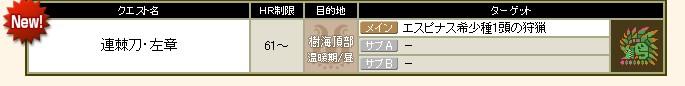 2011y01m18d_152256351.jpg