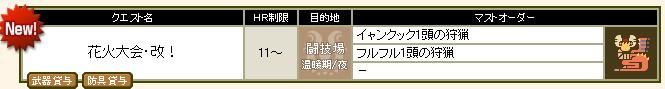 2011y01m25d_160417216.jpg