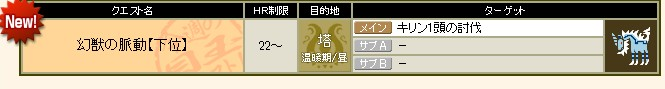 2011y01m25d_160434376.jpg