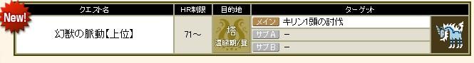 2011y01m25d_160441412.jpg