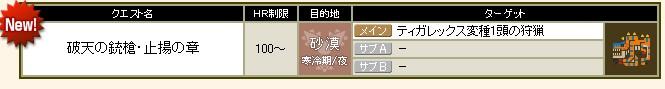 2011y01m25d_160450709.jpg