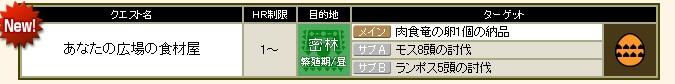 2011y02m01d_153747171.jpg
