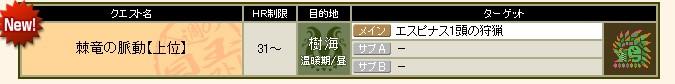 2011y02m01d_153754381.jpg