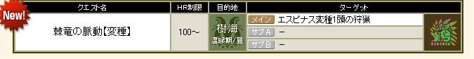 2011y02m01d_153822615.jpg