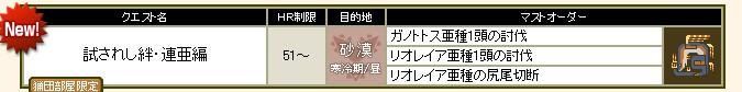 2011y02m01d_153833655.jpg