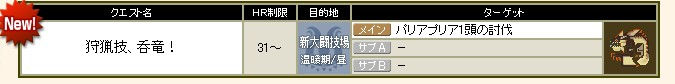 2011y02m01d_153924784.jpg