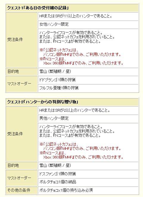 2011y02m09d_191610678.jpg
