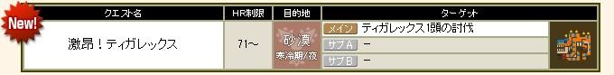 2011y03m08d_182414891.jpg