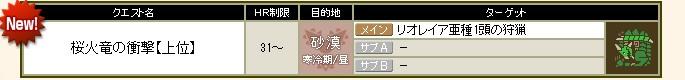 2011y05m02d_181943361.jpg