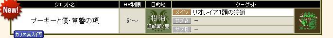 2011y05m02d_181952461.jpg