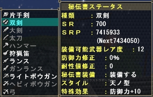SR700.jpg