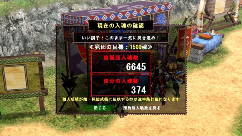 mhf_20110218_214109_673.jpg
