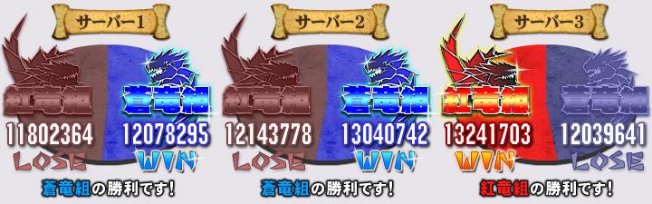 result_27.jpg