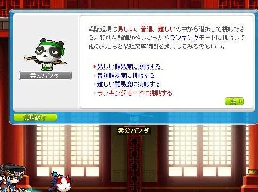 Maple120315_065751.jpg