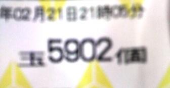 2012022121060000.jpg