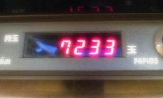 2012022521490000.jpg