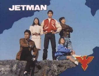 にゃっく書鳥人戦隊ジェットマン