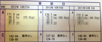 kenkou003.jpg