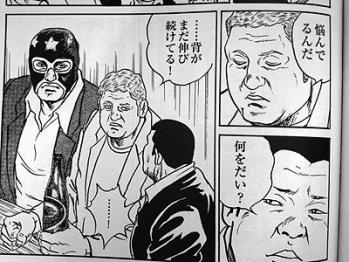 kenkou005.jpg