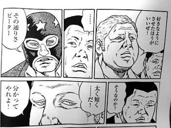 kenkou006.jpg