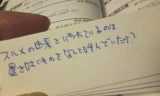 にゃっく書単語帳途中