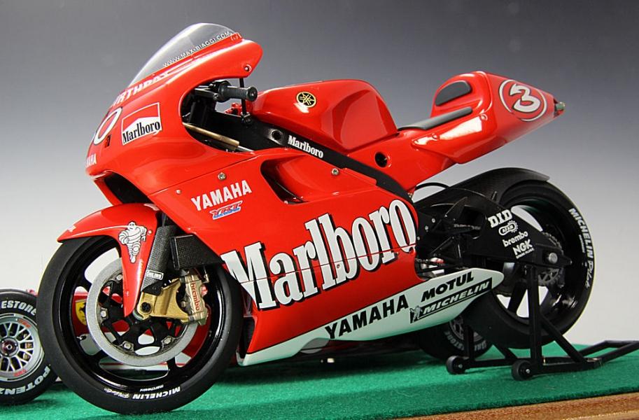 ヤマハYZR500-7