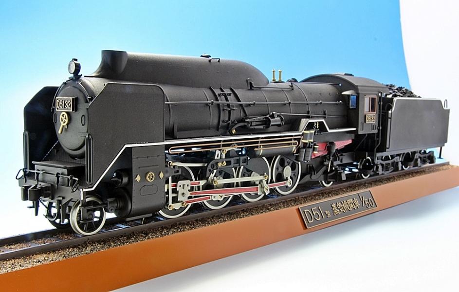 D51 蒸気機関車-2