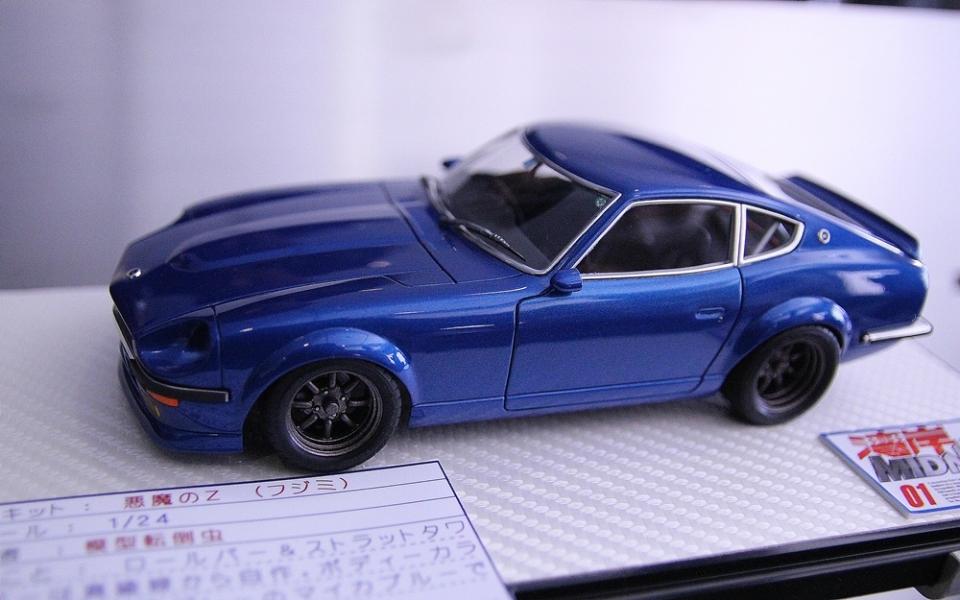 オートモデラー2014-24