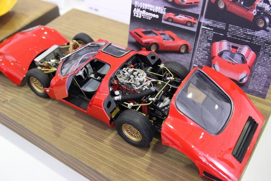 オートモデラー2014-65