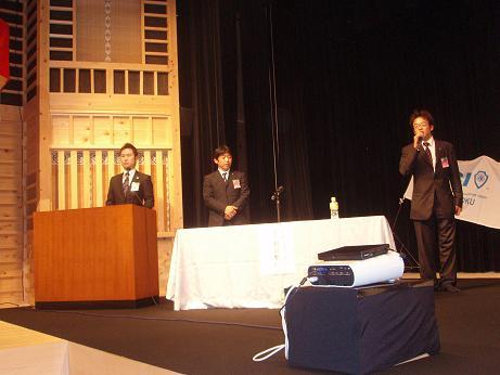 香南市で公開討論会