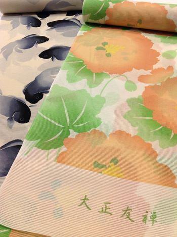 紫織庵2_R