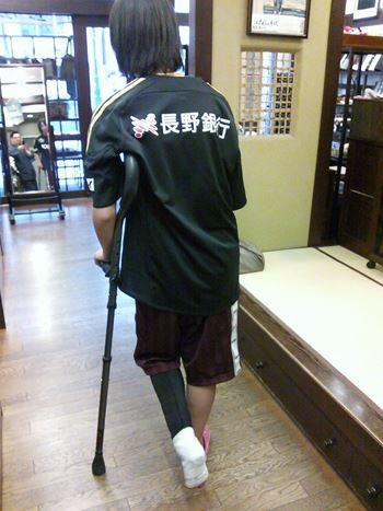 松葉杖_R