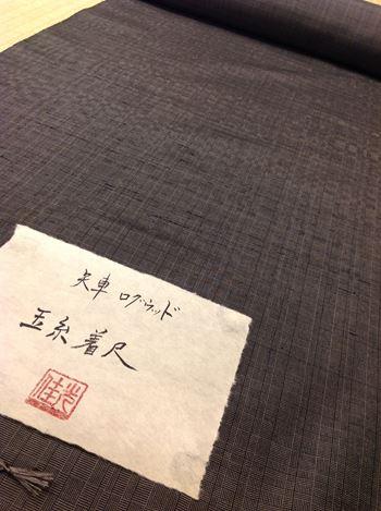 紬2014秋松本_R