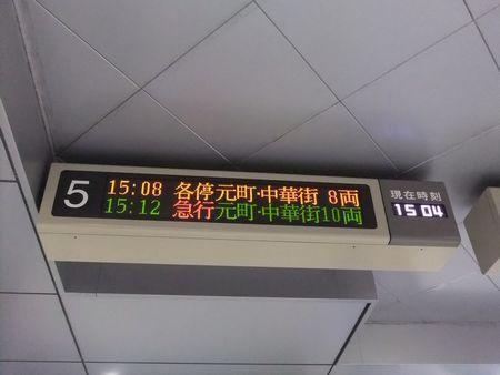 2014_1202_3.jpg