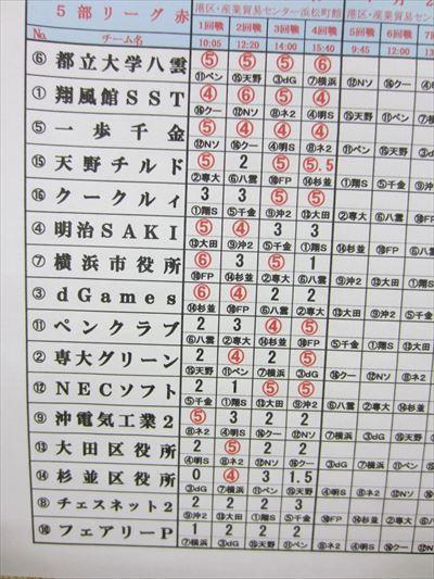 IMG_9127_R.jpg