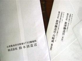 P1001250.jpg