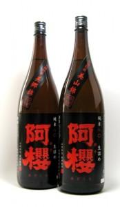 hachimaru-174x300.jpg