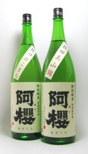 miyama-komachi-172x300.jpg
