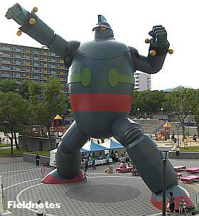 2010年の新長田の鉄人28号