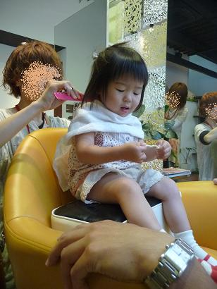 2010 06 12 初美容院 wan01