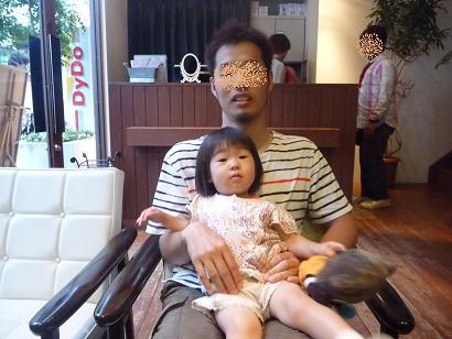 2010 06 12 初美容院 wan02