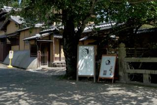 110624tetsugaku001.jpg