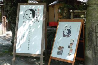 110624tetsugaku002.jpg